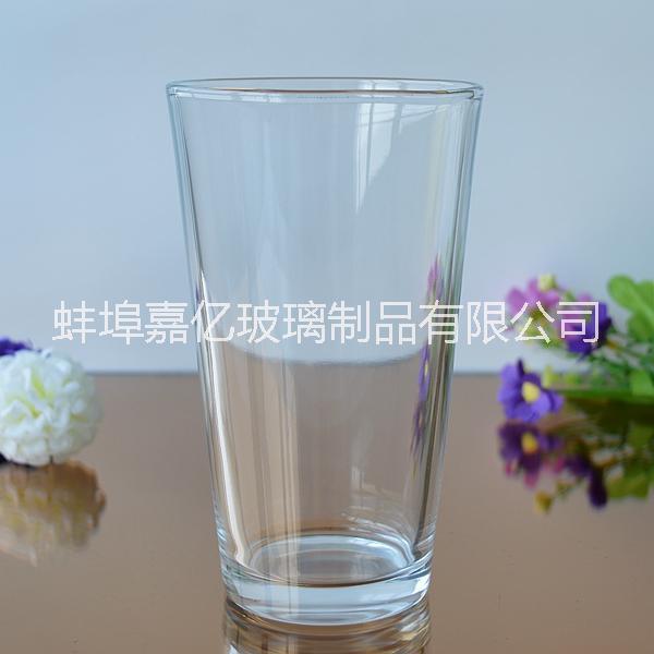 460ml玻璃水杯啤酒杯果汁杯