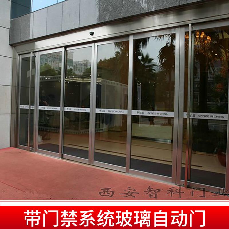带门禁系统玻璃自动门图片/带门禁系统玻璃自动门样板图 (2)