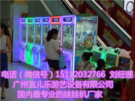 一般投币娃娃机广州厂家在哪