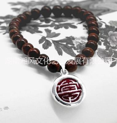 湘风·福缘手链图片/湘风·福缘手链样板图 (1)
