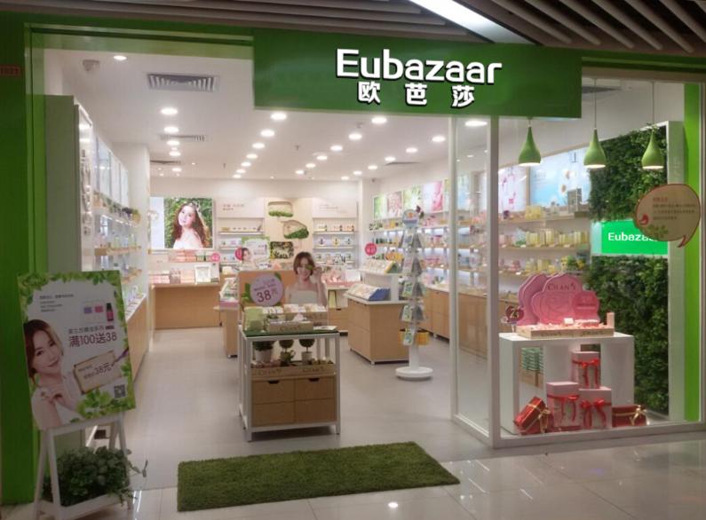 广州欧芭莎加盟怎么样,欧芭莎化妆品加盟行业大品牌
