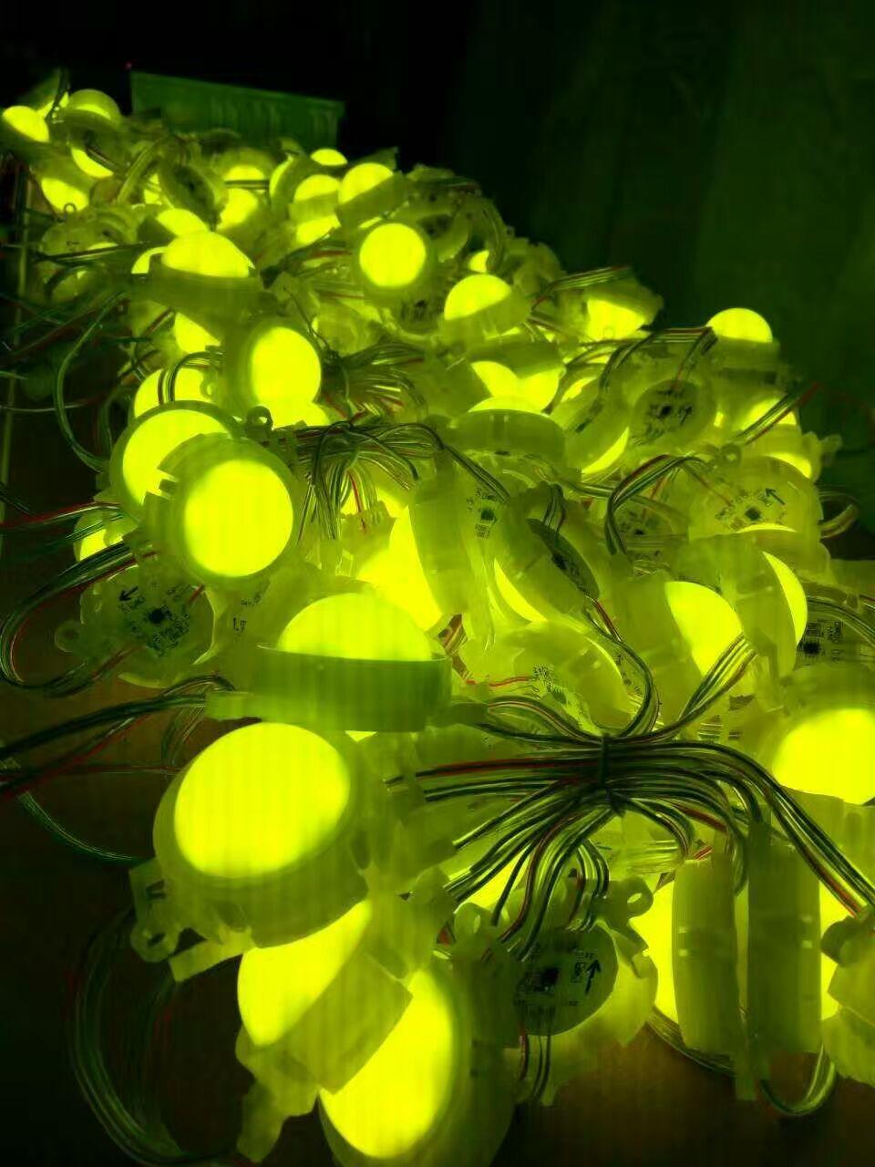 LED512点光源  外控点光源 供应瑞美达LED512外控点光源