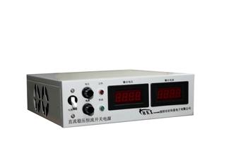 1500W直流电源 1500W直流电源厂家直销批发价格