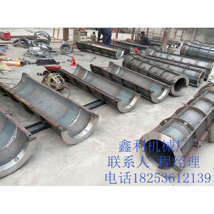 供应透水管机械 水泥制管机 供应xl-600透水管机械