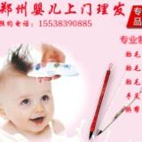郑州婴儿理发制作胎毛脐带纪念品