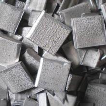 稀有金属 回收合金 回收价格哪家高 北京回收镍板 回收钨粉 回收合金