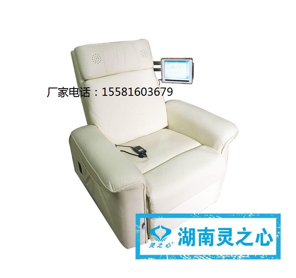 智能体感音乐放松系统厂家音乐反馈放松椅报价