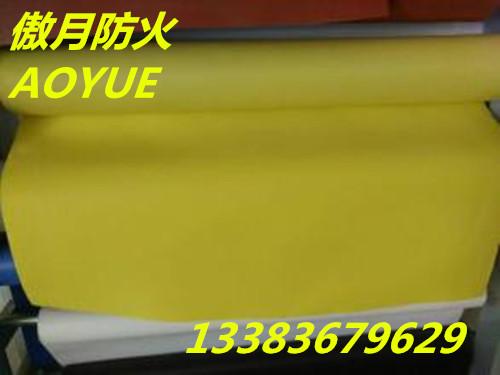硅胶防火布图片/硅胶防火布样板图 (2)