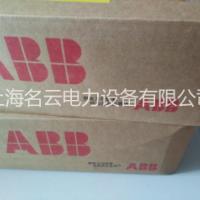 ABB冷缩电缆头10kv20kv