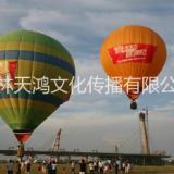 广西来宾热气球广告租赁出租,崇左热气球广告,岑溪载人热气球出租