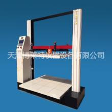 供应包装件抗压试验机 纸箱抗压强度试验机