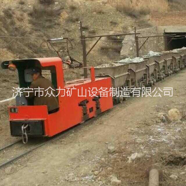 7吨架线式电机车销售