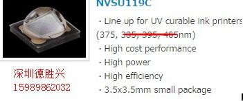 :NVSU119C U375nm U375nm日亚 灯珠