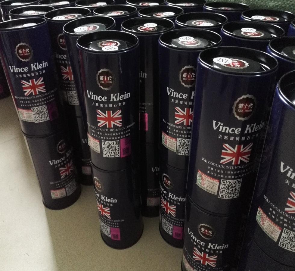 第十代英国卫裤销售