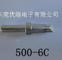 500-6C烙铁头 150W烙铁头