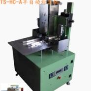 TS-HC-A半自动热熔胶封盒机图片