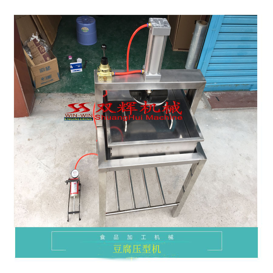 广州豆腐压型机厂家,豆腐压型机报价