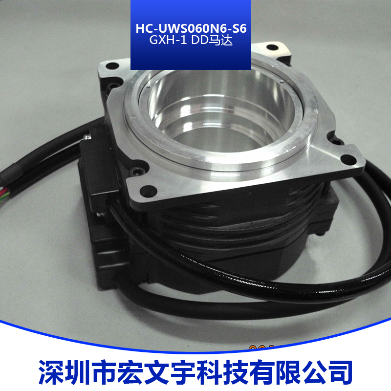 6301273617-GXH-1 DD马达HC-UWS060N6-S6日立贴片机马达