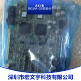 4U2400493-SIGMA-G5多轴卡 A31卡日立贴片机配件多轴控制卡