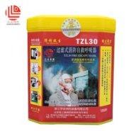 TZL/30型消防自救呼吸器图片