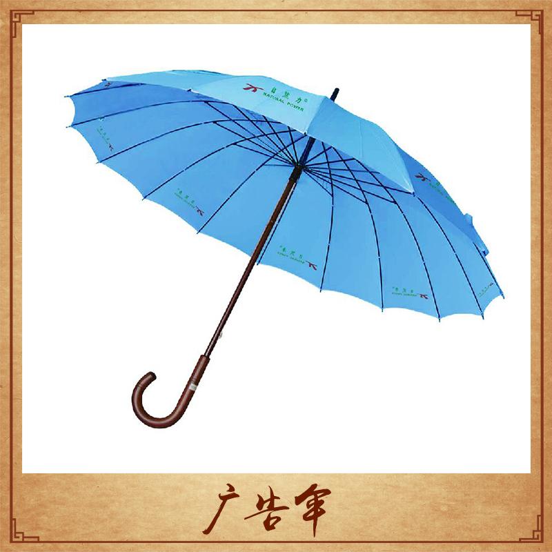 广告伞银胶防紫外线 定制LOGO 广告礼品伞三折伞