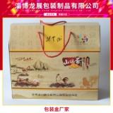 包装盒厂家出售土鸡蛋包装盒农产品水果礼品盒土特产手提纸盒