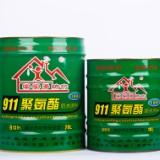 911聚氨酯防水涂料,厂家直销,全国统一批发价