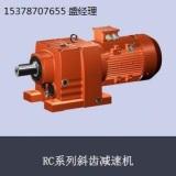 供应河南减速机MC迈传齿轮减速机生产厂家低价钜惠