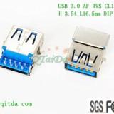 usb3.0母座厂家 usb3 0a母焊线 usb3 0连接器母