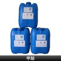 甲酸湛江总代理 甲酸直销 甲酸批发 甲酸价格