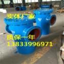 凝结水泵入口滤网图片
