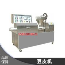 江苏徐州豆制品机械 聚财牌豆皮机大豆蛋白挤出机生产厂家批发