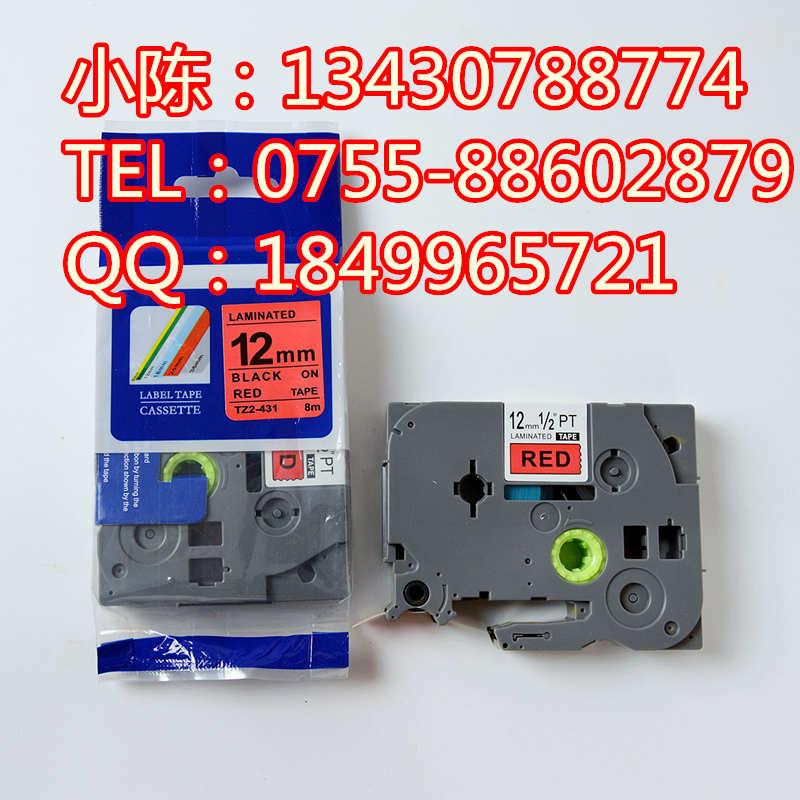 供应用于色带盒的Brother标签打印机色带DK-22205