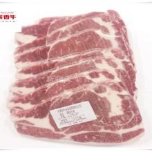 天莱香家庭牛排批发 牛排加盟 牛排经销