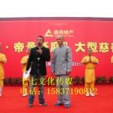 郑州商业活动拍摄 会议拍摄摄影策划