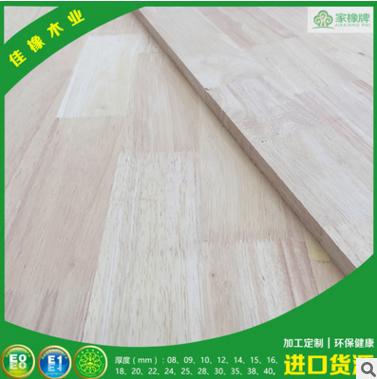 厂家批发泰国橡胶木指接板 木材批发 装饰板材 环保木板材 实木拼板