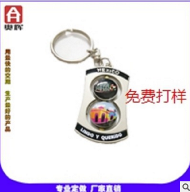 厂家定制钥匙扣 电镀免费来图打样青花瓷钥匙扣金属钥匙扣送礼