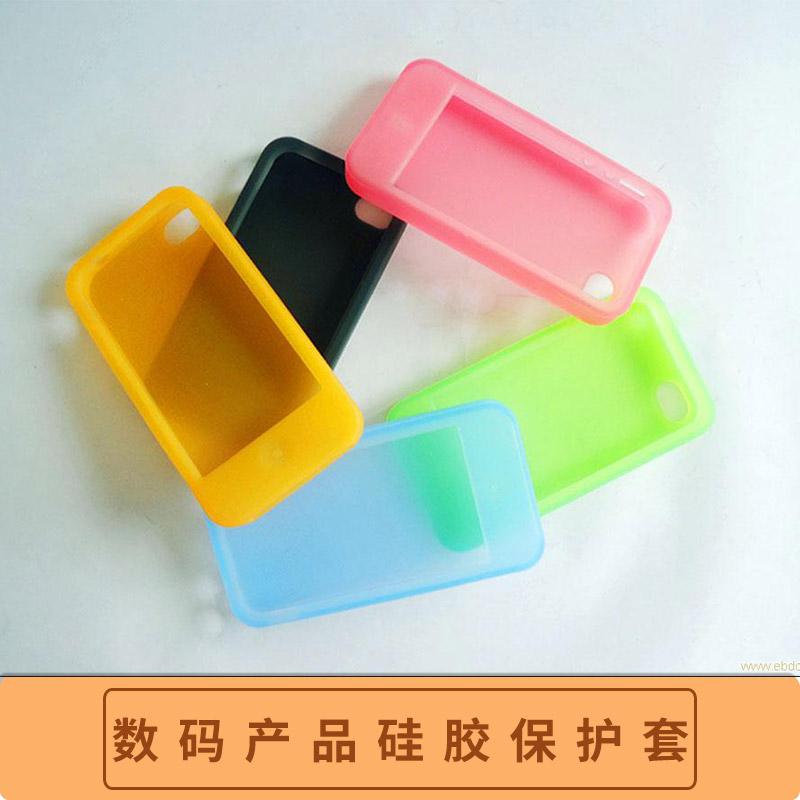 沈阳硅胶套模具开发厂家 数码产品硅胶保护套 硅胶防摔手机保护套