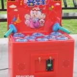 洛阳投币打地鼠机弹珠机套牛机抓娃娃机游戏机销售