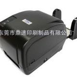 广东直销     TSC条码打印机