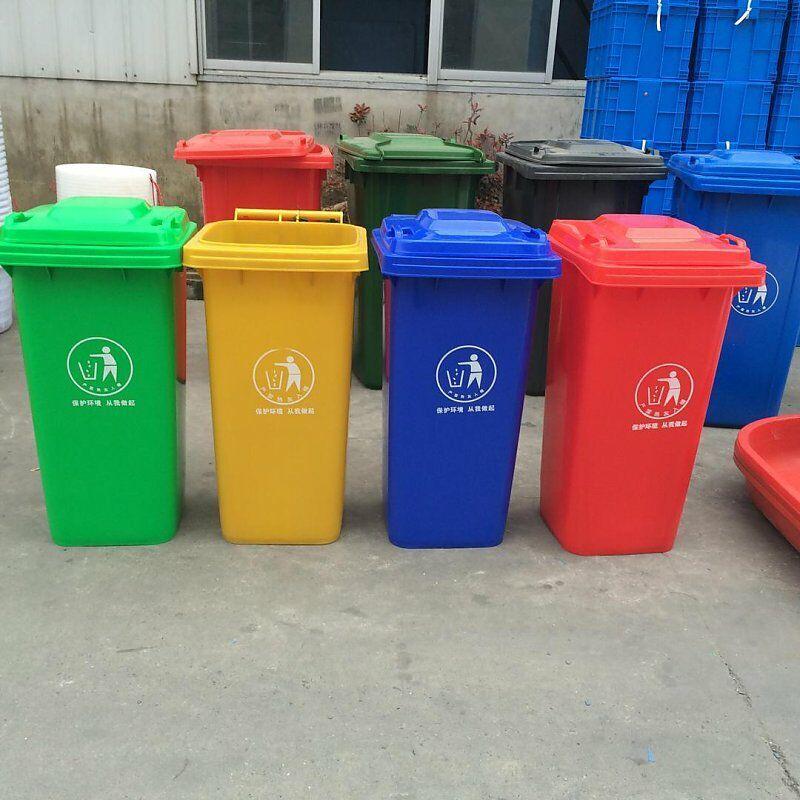环卫垃圾桶小区物业专用室外环卫垃圾桶 供应上海江浙 全新料加厚可挂车,240L