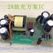 OB25134手机充电器IC方案 AC-DC