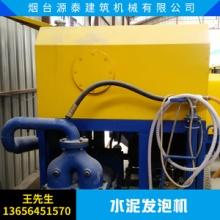 桂林水泥发泡机设备 桂林水泥发泡机设备厂家,水泥发泡机设备报价批发