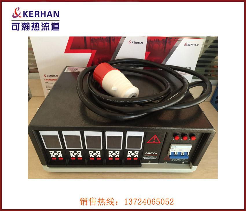 广州热流道温控箱批发温控箱供应商温控器厂家温控箱价格 1热流道温控箱 10组热流道温控箱