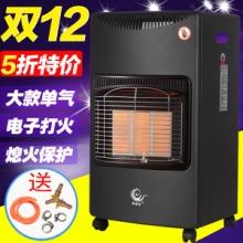 燃气取暖器家用取暖炉天然气液化气烤火炉移动式商用客厅节能包邮批发
