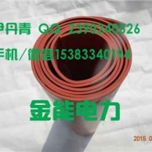 天津哪里有电工绝缘胶垫 红色绝缘胶垫