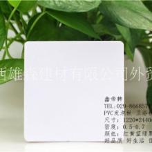 揭阳江门白色PVC橱柜板厂家 白色0.5密度