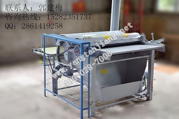 6MTB101-96吸尘弹花机 老101弹棉花机器
