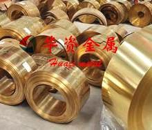 c2680黄铜带生产厂家