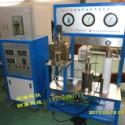 超临界纳米干燥制备装置 超临界纳米干燥制备实验装置 超临界纳米干燥制备实验装置专业生产
